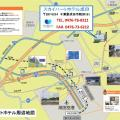 Sky Heart Hotel Narita - hotel and room photos