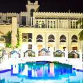 Madinat Al Bahr Business & SPA Hotel - chambres d'hôtel et photos