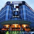 Chengdu Bai Gang International Hotel - hotel and room photos
