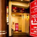 Tachikawa Regent Hotel - hotel and room photos