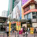 Ah Shan Hostel - viesnīcas un istabu fotogrāfijas