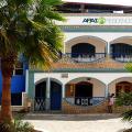 Residence A Paz - viesnīcas un istabu fotogrāfijas