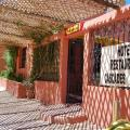 Hotel Cascades Dades - fotos do hotel e o quarto
