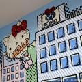 Keio Plaza Hotel Tama - hotel and room photos