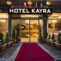 Kayra Hotel - хотел и стая снимки
