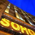 Hotel Soho - otel ve Oda fotoğrafları