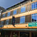 Whitepearl Guest House - hotell och rum bilder