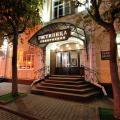 Gubernskaya Hotel - hotel a pokoj fotografie
