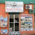 ApartmentFortaleza Porto de Iracema - фотографии гостиницы и номеров