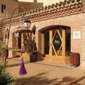 Hotel La Figuerola Resort & Spa - hotel og værelse billeder