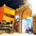 Hotel Restaurant La Kasbah -صور الفندق والغرفة