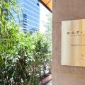 Sofitel Beirut Le Gabriel - hotel a pokoj fotografie
