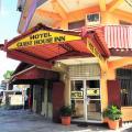 Hotel Guest House Inn - otel ve Oda fotoğrafları