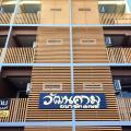Wattanakham apartment - รูปภาพห้องพักและโรงแรม