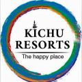 Kichu Resorts Wangdue - hotel and room photos