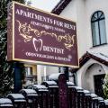 Apartamentai Ringauduose - תמונות מלון, חדר