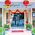Rafayeh Hotel - khách sạn và phòng hình ảnh