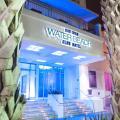 San Juan Water & Beach Club Hotel -호텔 및 객실 사진