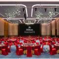 Hilton Jinan South Hotel & Residences - fotografii hotel şi cameră