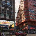 HK Mingdu Hotel - viesnīcas un istabu fotogrāfijas