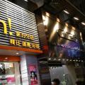Thai O G Hotel - viesnīcas un istabu fotogrāfijas