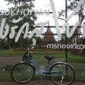 Vitoon Guesthouse2 - kamer en hotel foto's