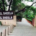 Hotel Sheela - фотографії готелю та кімнати
