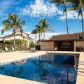 Waikoloa Villas E-106 - hotel and room photos