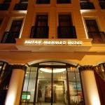 Sultan Mehmed Hotel - thumbnail 12