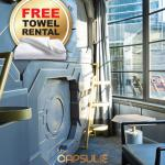 The Capsule Hotel - thumbnail 12