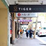 Tiger Hostel Sydney - thumbnail 12