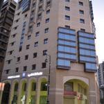 TPH Al Ameen Hotel