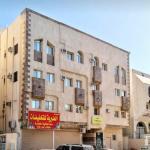 Bena Al Hathera Hotel
