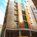 Manarat Al Misk Hotel