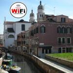 Ca' Gioiosa Venice - thumbnail 12