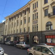 Отель Золотая середина