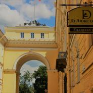 Отель Делюкс
