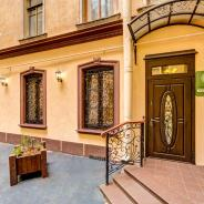 Мини-отель Анатоль