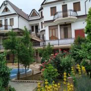 Отель Андалусия