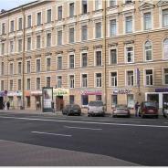 Отель Игуана на Московском