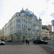 Апартаменты Арбат Хаус на Никитском бульваре