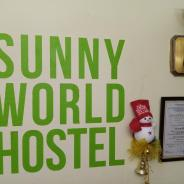Хостел Sunny World на Декабристов