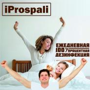 Хостел iProspali