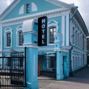 Гостиница Усадьба 18 век