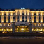 Отель Radisson Hotel Ulyanovsk