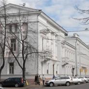 Гостевой дом Академии Пастухова