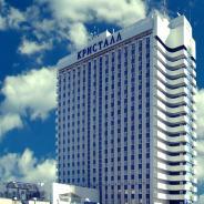 AZIMUT Отель Кемерово
