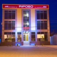 Гостиница Riposo