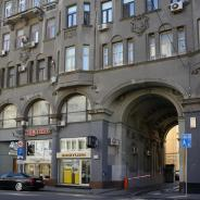 Отель Петровка 17