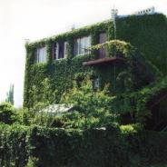 Гостевой дом Владимир
